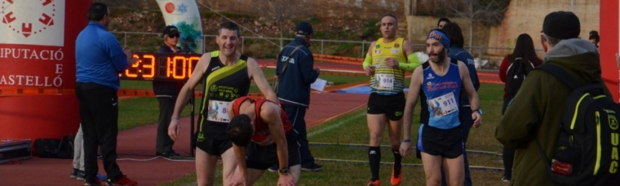 Cross de La Vall