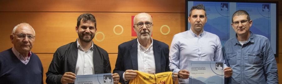 Diputación promueve la celebración de la XVII Copa Promoción Miguel Manrubia de Ciclismo